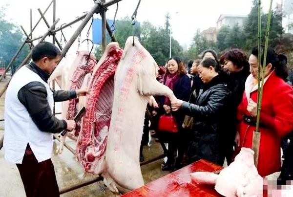 年猪肉购买